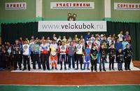 Кубок Подмосковья 2010